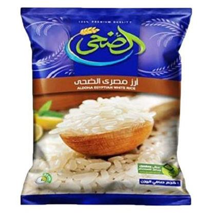 Picture of Al doha rice 1 kilo