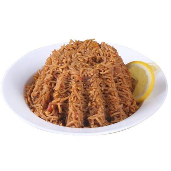 صورة أرز صيادية