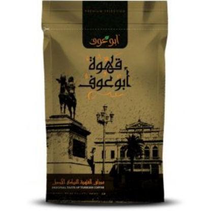 Picture of Abu Auf - Light Cardamom Coffee - 200 gm