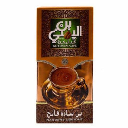 Picture of Coffee Abd Al-Maaboud  Light Plain 100 Gm