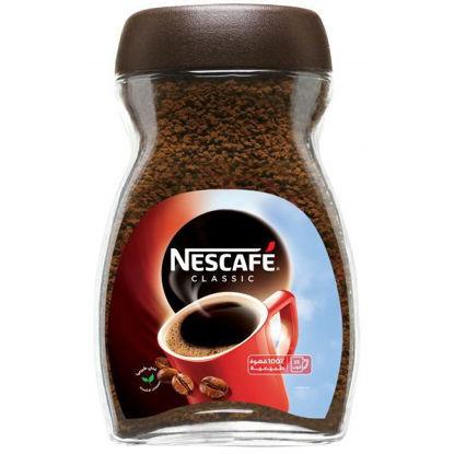 Picture of Nescafe classic 200Gm