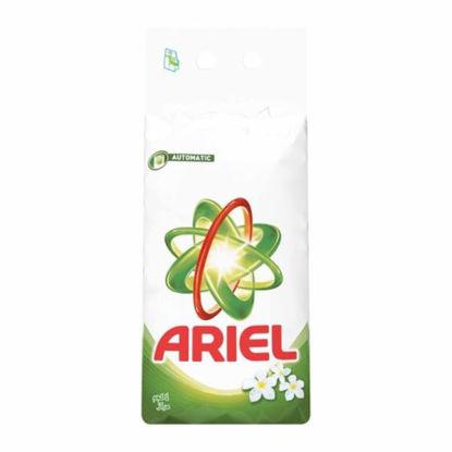 Picture of Ariel automatic 4 k color 20% discount