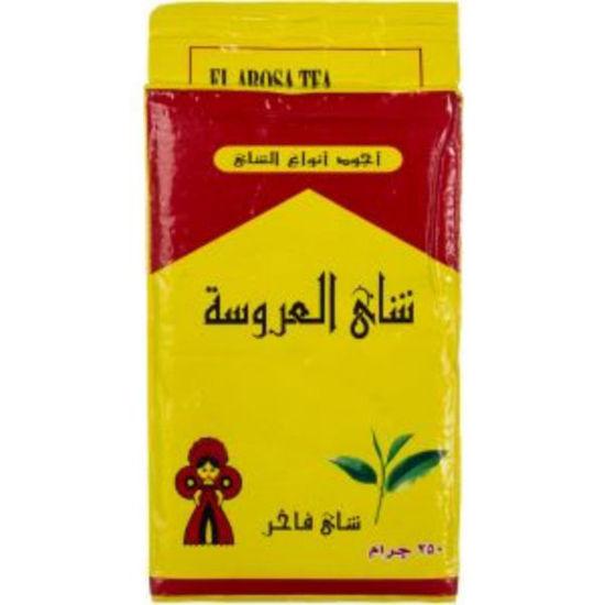 Picture of EL Arosa Dust Tea 100g
