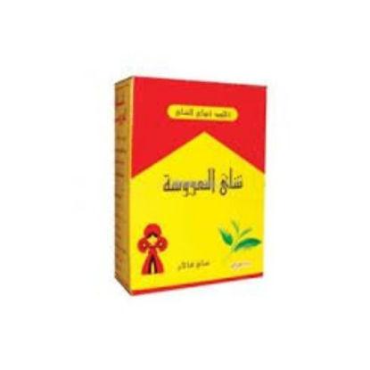 Picture of EL Arosa Dust Tea 250g