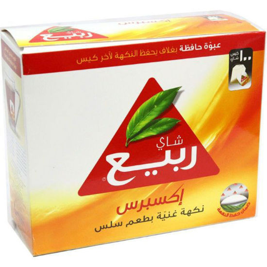 Picture of Rabea Express Tea 50 Teabags