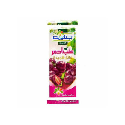 Picture of Juhayna classic red grape drink 230ml