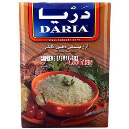 Picture of Daria golden basmati 1 kilo