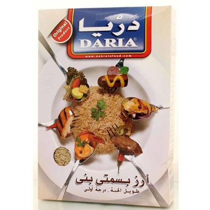 Picture of Daria brown basmati 1 kilo