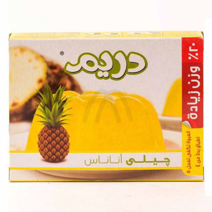 Picture of Jelly Dream Pineapple 85 g