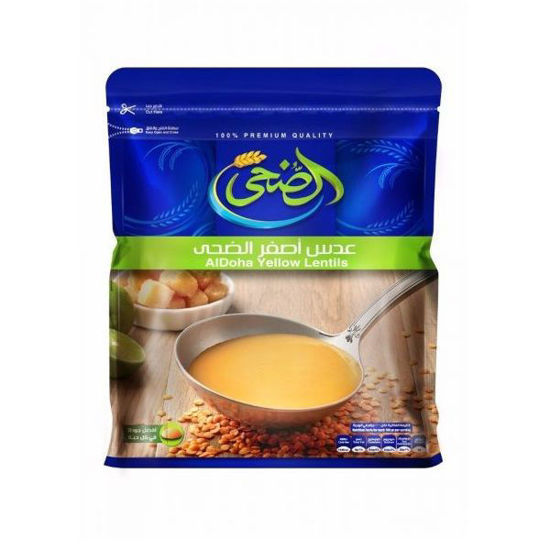 Picture of Al Doha Yellow lentils 500 g