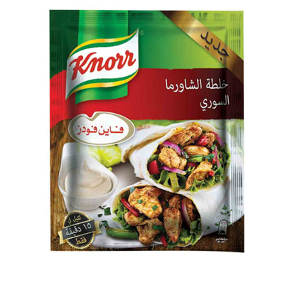 Picture of Syrian Fine Foods Shawarma Mix 30 g