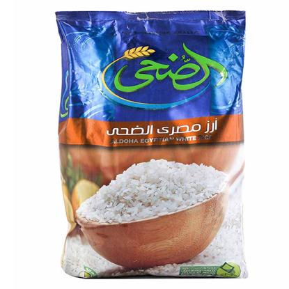 Picture of Aldoha rice 5 kilo