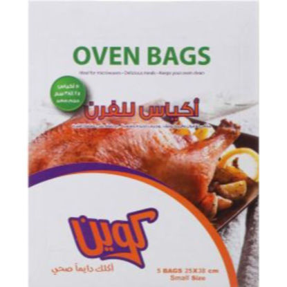 Picture of Queen oven bag 25 * 38 cm 5 BC