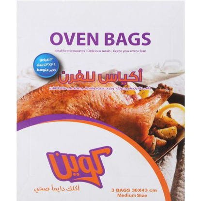 Picture of Queen oven bag 43 * 36 cm 3 BC
