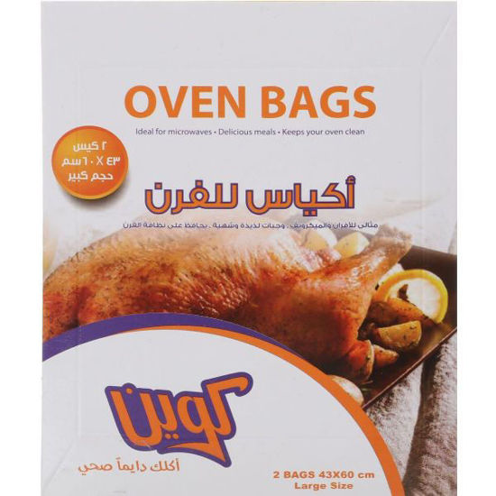 Picture of Queen bag oven oven 43 * 60 cm 2 BC