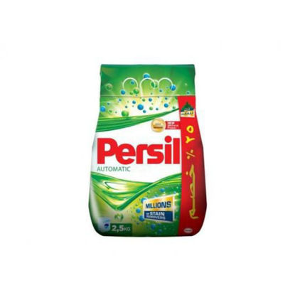 Picture of Persil Automatic Powder Detergent 2.5 kg