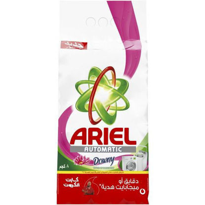 Picture of Ariel automatic 8 + 1 kg gift