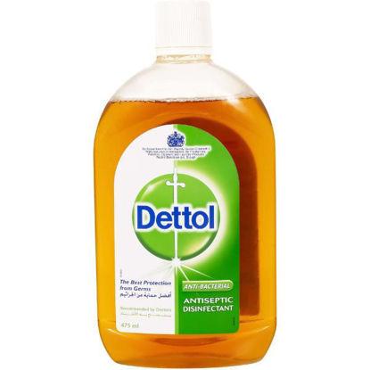 Picture of Dettol Antiseptic Liquid 475ml