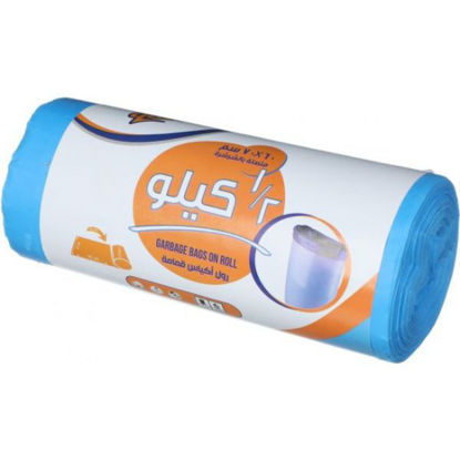 Picture of Queen roll litter 60 * 70 cm 500 gm