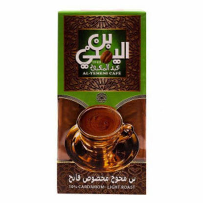 Picture of Abd El Maaboud - Light Cardamom Coffee - 100 g