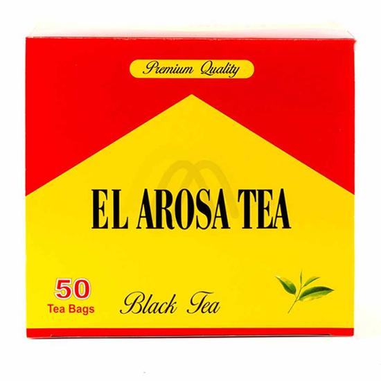 صورة شاي العروسة 50 فتله