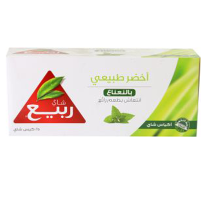 Picture of Rabea green tea with mint 25 Teabags