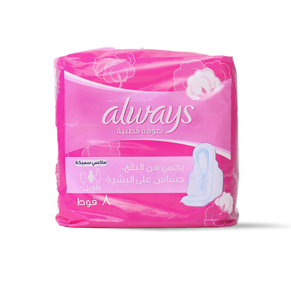 Picture of Always cotton long 8 pads