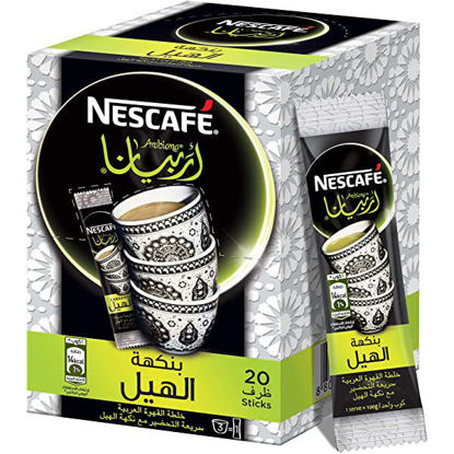 Picture of Instant Arabic coffee mix with cardamom flavour 3g 20 small sticks