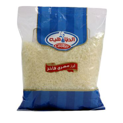 Picture of Al-tahya Egyptian Rice 1 Kg ..