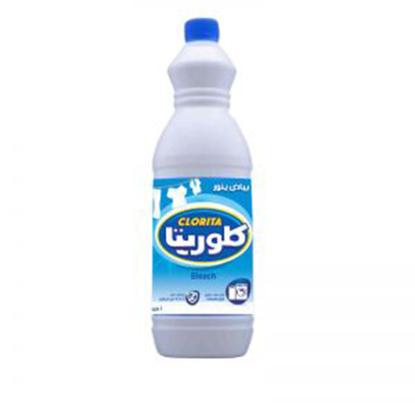 Picture of Clorita bleach bottle (1 kg) ..