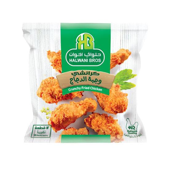 صورة حلوانى - كرانشى وجبة دجاج (12 قطعة) ..