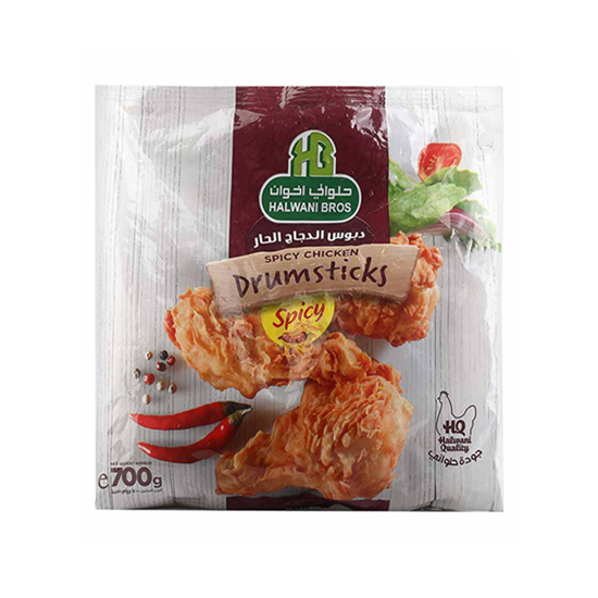 صورة حلوانى - دبوس الدجاج الحار (700 جم) ..