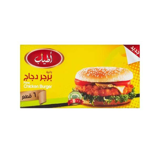 Picture of Atyab - Pane chicken burger (6 pieces) ..