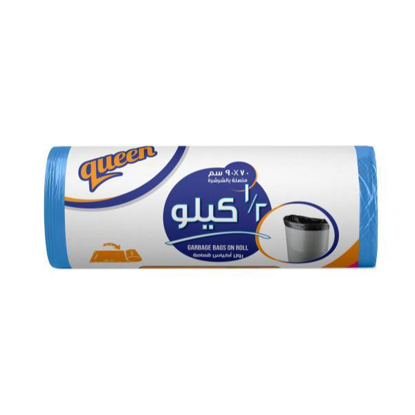 Picture of Queen roll garbage 70 * 90 cm 500 gm