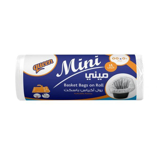 Picture of Queen mini roll litter 50 * 55 cm 18 pcs