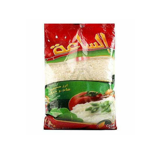 Picture of al saa3a rice 1 kilo