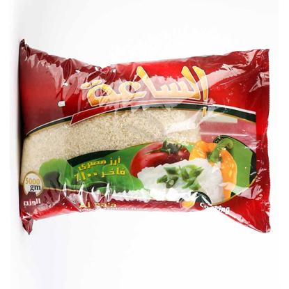 Picture of al saa3a rice 5 kilo