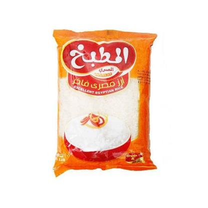 Picture of al matbakh rice 1 kilo