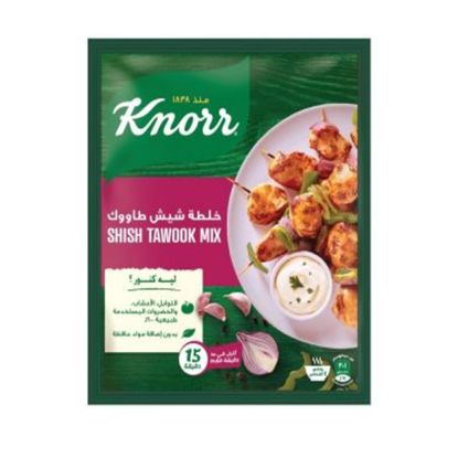 Picture of Shish Tawook Fine Food mix 30 g