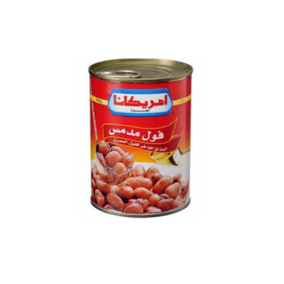 Picture of Plain Americana beans
