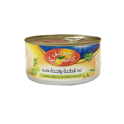 Picture of California Garden Light Solid Tuna In Olive Oil With Brime - easy open | 185 gm ..