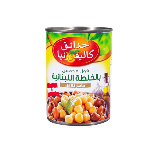 Picture of California Garden Foul With Lebanese Recipe - 400 gm ..