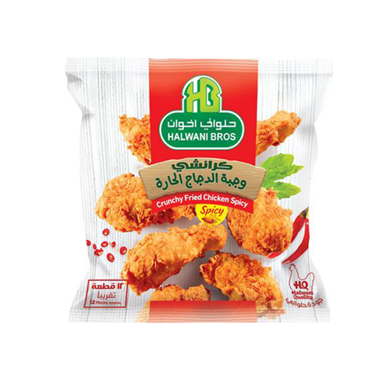 Picture of Halawani - Crunchy fried chicken spicy (12 pieces) ..