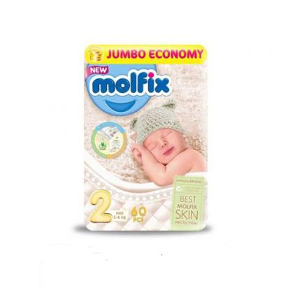 "Picture of ""Molfix Diapers Size 2 jumbo economy ""60 diapers"