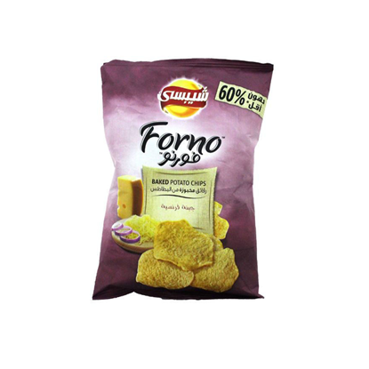 Picture of Chipsy forno french cheese